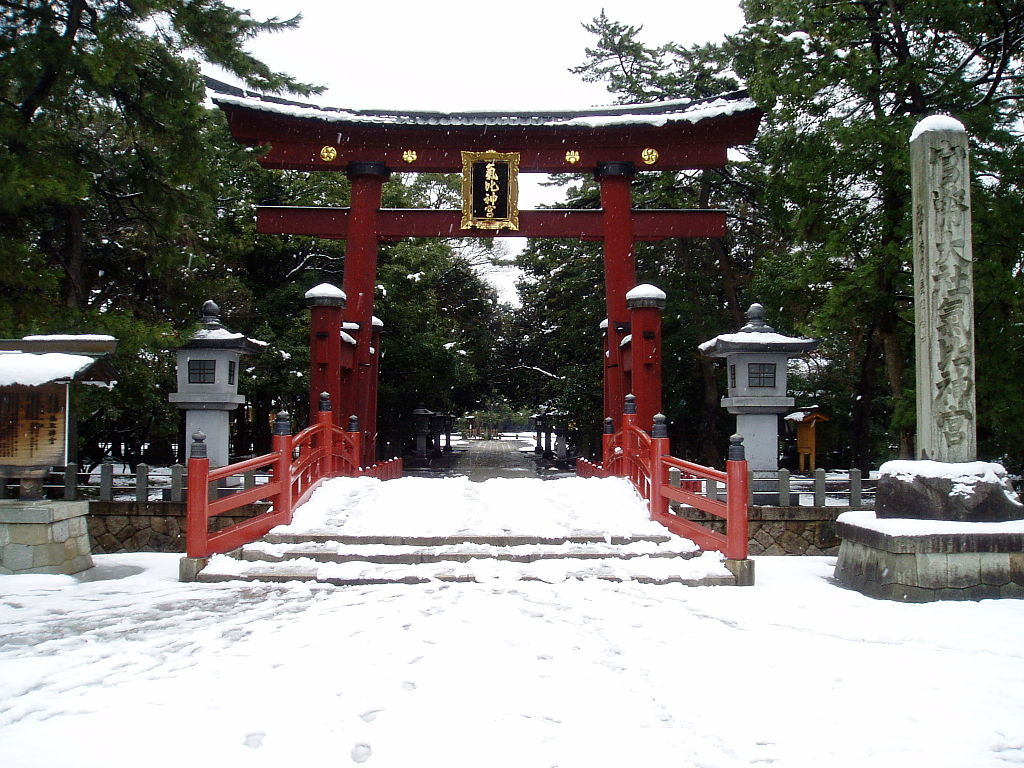 1024px-Kehi_Jingu_Torii